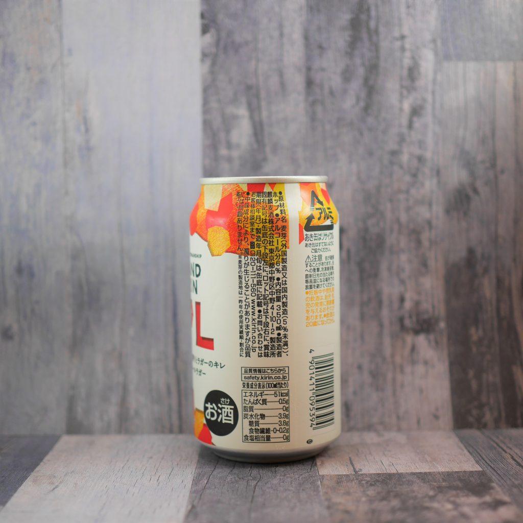 グランドキリンIPLの缶側面
