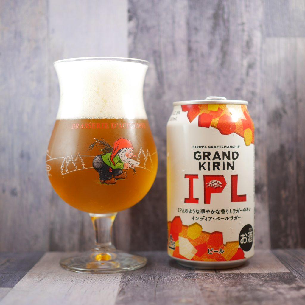 グランドキリンIPLを注いだグラスと缶