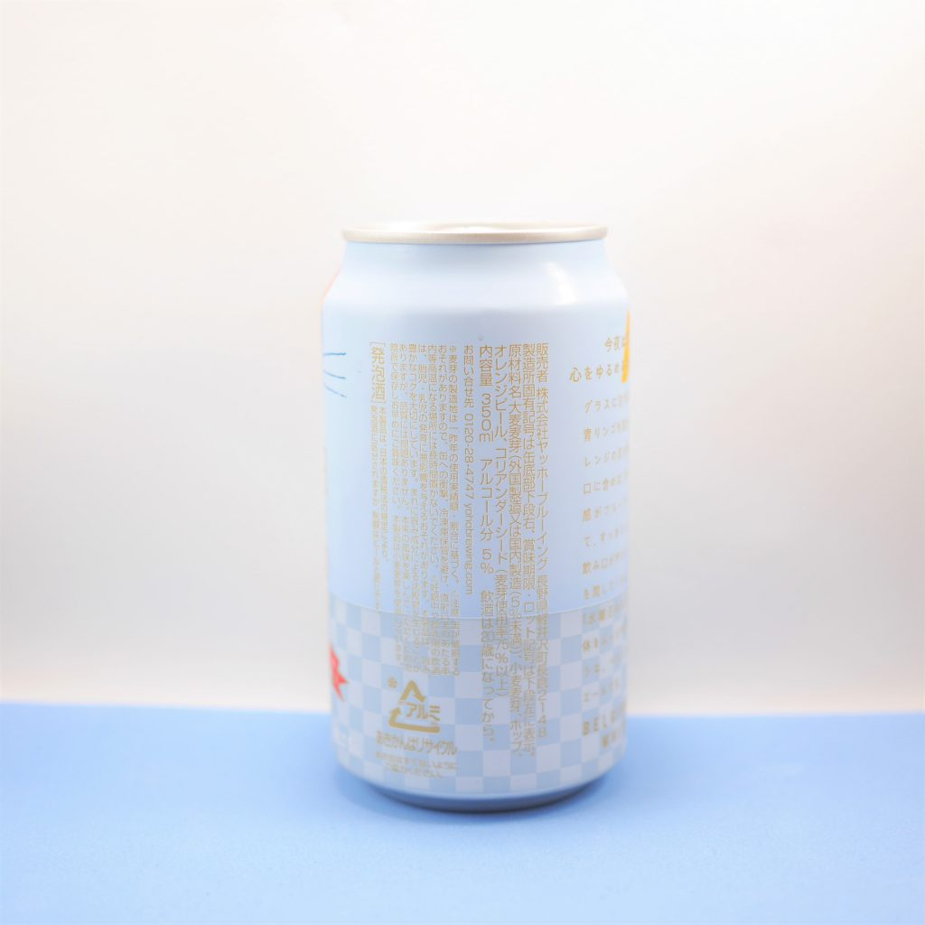 水曜日のネコの缶側面1