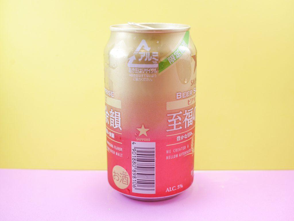 ビアサプライズ至福の余韻の缶側面2