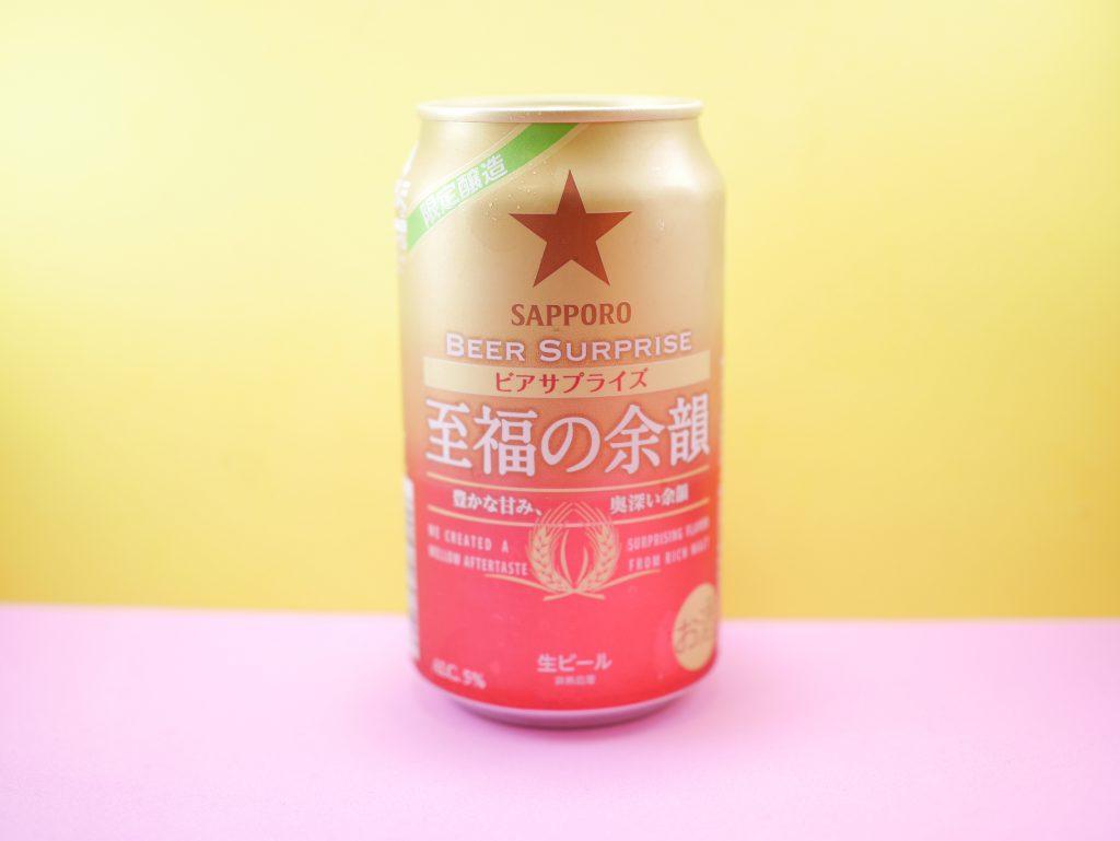 ビアサプライズ至福の余韻の缶正面
