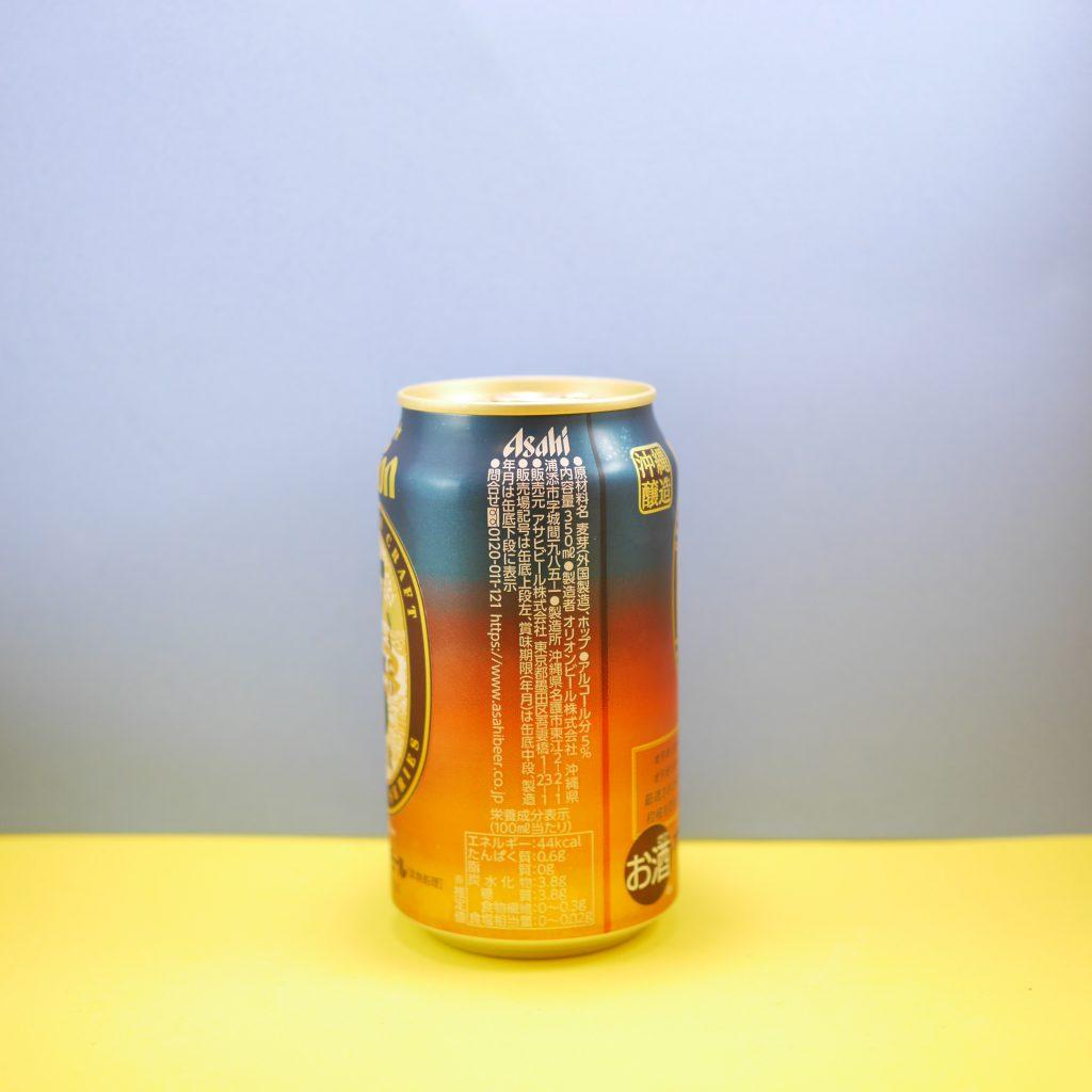 75BEERの缶側面1