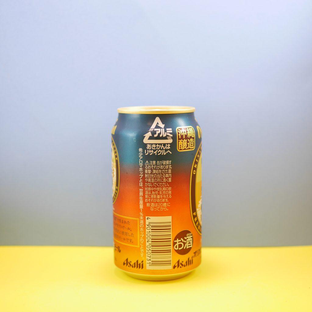 75BEERの缶側面2