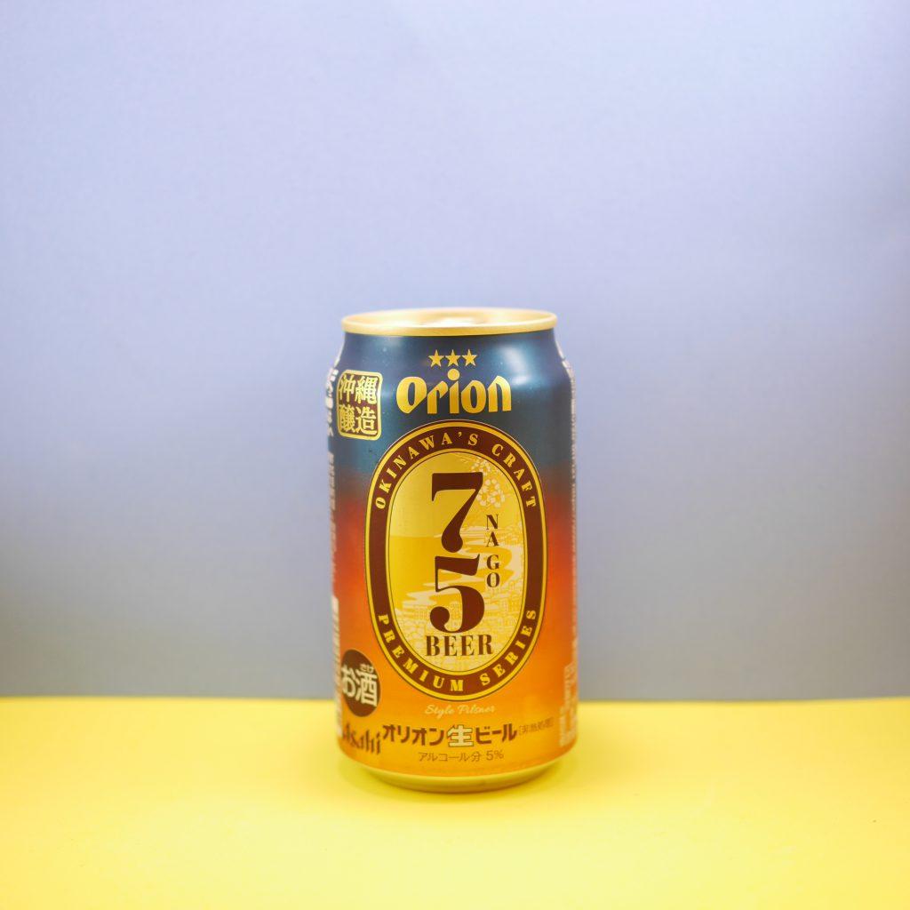 75BEERの缶正面