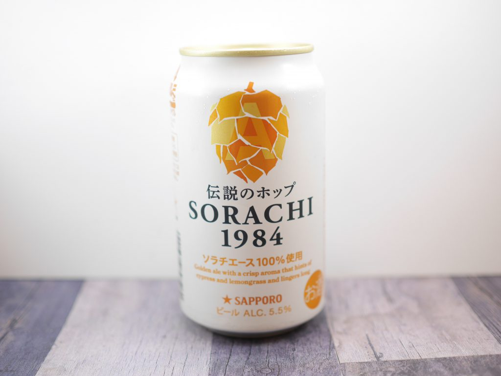 SORACHI1984の缶正面